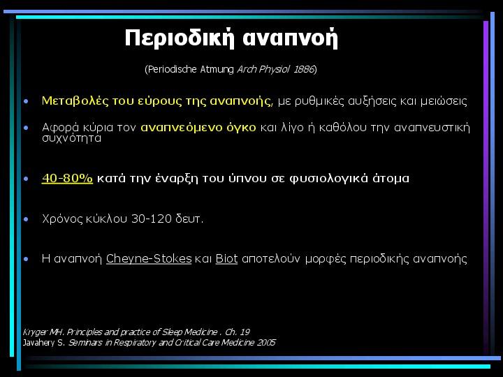 http://www.mermigkis.gr/wp-content/uploads/2016/12/5845475335817.jpg