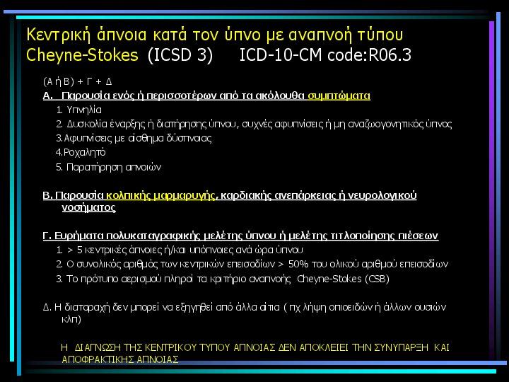 http://www.mermigkis.gr/wp-content/uploads/2016/12/58454774399eb.jpg