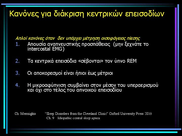 http://www.mermigkis.gr/wp-content/uploads/2016/12/5845479d0a050.jpg