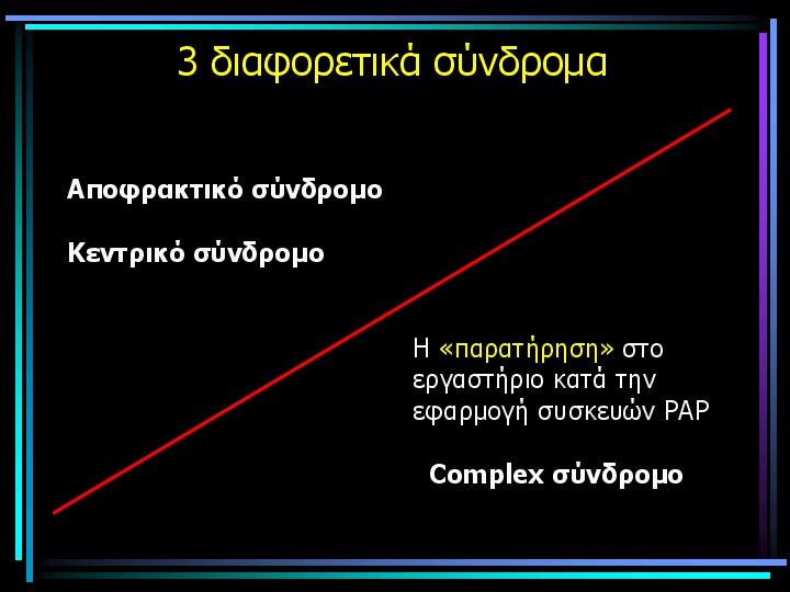 https://www.mermigkis.gr/wp-content/uploads/2016/12/5845474ae01cb.jpg