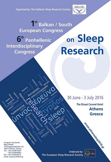athenssleep2016poster